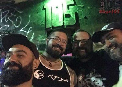Bar 1056